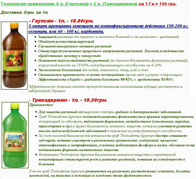 effect of used oil in trichoderma